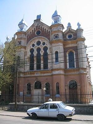 Orthodox Yeshiva Will Be Built In Oradea